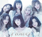 Flower両A面シングル「さよなら、アリス/TOMORROW 〜しあわせの法則〜」初回盤(2月18日発売)