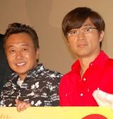 声優ぶりを絶賛され、照れ笑いを浮かべた(左から)さまぁ〜ず・三村マサカズ、大竹一樹 (C)ORICON NewS inc.