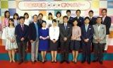 NHK新年度番組キャスター発表会の模様 (C)ORICON NewS inc.