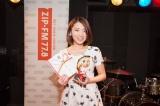 ZIP-FM主催『SPOTMUSIC AUDITION』でグランプリを獲得した、シンガー・ソングライターの野田愛実子さん。