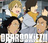 コラボレーションアルバム『DRRROOKiEZ!! -ROOKiEZ is PUNK'D respect for DRRR!!-』