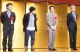 『2014年エランドール賞』特別賞を受賞した連続テレビ小説『あまちゃん』の制作チーム (C)ORICON NewS inc.
