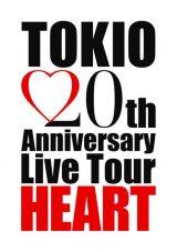 TOKIOのライブDVD『TOKIO 20th Anniversary Live Tour HEART』が初登場1位