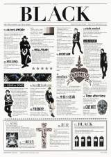 SuGニューアルバム『BLACK』3939BOX(CD+DVD)