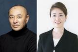 『直撃LIVE グッディ!』のMCを務める(左から)高橋克実、安藤優子アナウンサー