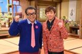織田信成が関西テレビの『よ〜いドン!』水曜新レギュラーとしてスタジオ初登場。左はレギュラーパーソナリティーの円広志(C)関西テレビ