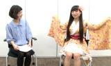 番組MC・梅澤亜季(左)柊木りお(右) (C)ORICON NewS inc.