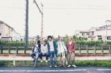 『Coming Next 2015』に出演するLIFriends(テイチクエンタテインメント)
