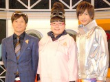 NHK新番組『エイエイGO!』の取材会に出席した(左から)陣内智則、小林きな子、志尊淳 (C)ORICON NewS inc.