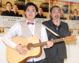 「あったかいんだからぁ♪」のCD発売記念イベントを行ったクマムシ(左から)佐藤大樹、長谷川俊輔 (C)ORICON NewS inc.