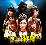 バリキュン!!のデビュー曲「恋のBRKN!!」(11日発売)
