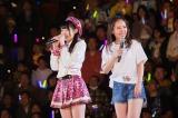 『ポスト山田菜々オーディション』グランプリに輝いた植村梓(左)と、4月に卒業する山田菜々(右) (C)NMB48