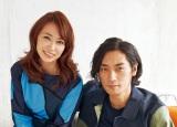 辺見えみり&松田賢二が初の夫婦ツーショットを披露