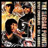 アルバム『THE REGGAE POWER』