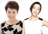 RADWIMPSの野田洋次郎が初主演を務める映画『トイレのピエタ』に(左から)大竹市部、宮沢りえが出演