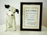 """2月8日が""""ビクター犬""""ニッパーの記念日に"""