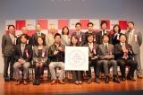 『グッド・アクション2014』表彰式の様子 (C)oricon ME inc.