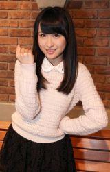 『AKB48グループドラフト会議』の先輩として、第2回の応募者にエールを送る川本紗矢(C)De-View
