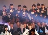 『第1回AKB48グループ ドラフト会議』のエンディングでは、合格者たちも『恋するフォーチュンクッキー』をパフォーマンス。写真中央が川本紗矢(C)De-View