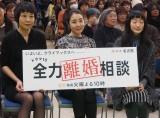 トークセッションに登壇した(左から)室井佑月氏、近衛はな、安藤裕子 (C)ORICON NewS inc.