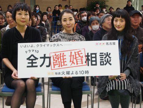 ドラマ『全力離婚相談』のトークセッションに登壇した(左から)室井佑月氏、近衛はな、安藤裕子 (C)ORICON NewS inc.