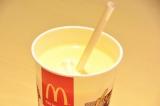 ハワイ州観光局も公認! 日本マクドナルドの新キャンペーン「ワールドマック ハワイ」で提供される『マックシェイク バナナ』