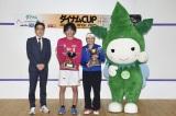 (左から)株式会社ダイナム取締役 松岡大成、机龍之介、松井千夏、モーリーズ モリスケ