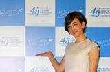 山陽新幹線全線開業40周年記念キャンペーン発表の様子