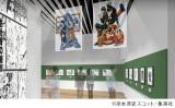 会場全体で150点を超える原画が展示される(C)岸本斉史スコット/集英社