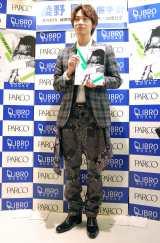 発売記念イベントの模様 (C)ORICON DD inc.