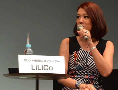 『ムジコロジー・シンポジウム』ディスカッションに参加したLiLiCo (C)oricon ME inc.