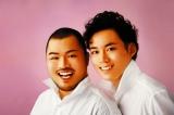 クマムシの(左から)長谷川俊輔、佐藤大樹