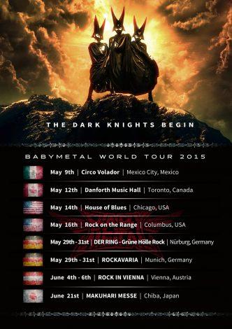 BABYMETALがワールドツアー第1弾の日程を発表