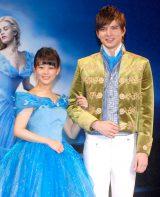 シンデレラのドレス姿で登場した高畑充希(左)、王子様衣装で登場した城田優(右) (C)ORICON NewS inc.
