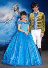 シンデレラのドレス姿で登場した高畑充希(左)、王子様衣装で登場した城田優(右)=ディズニー映画『シンデレラ』のバレンタインイベント (C)ORICON NewS inc.