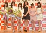 ミスFLASH2015グランプリを受賞した(左から)星乃まおり、あべみほ、為近あんな、昨年のミスFLASH2014グランプリ受賞したkagami、加藤智子、尾崎礼香 (C)ORICON NewS inc.