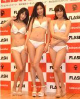 ミスFLASH2015グランプリを受賞した(左から)星乃まおり、あべみほ、為近あんな (C)ORICON NewS inc.