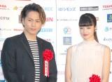 『第69回毎日映画コンクール』オープニングセレモニーに出席した(左から)登坂広臣、小松菜奈 (C)ORICON NewS inc.