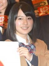 女子高生代表として登壇した桜井美南 (C)ORICON NewS inc.