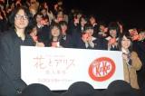 招待された女子高生100人と共に試写会に登壇した(左から)岩井俊二監督、桜井美南 (C)ORICON NewS inc.