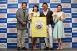 二世帯住宅について語り合った東尾修・理子親子と魔裟斗・矢沢心夫婦