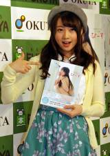 初の写真集『ぴーす』発売イベントに出席したAKB48・木崎ゆりあ (C)ORICON NewS inc.
