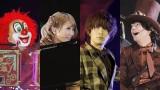 2月22日、NHK・Eテレで『「発表!Nコン2015課題曲』放送。中学校の部の課題曲を手がけるSEKAI NO OWARIが出演(C)NHK