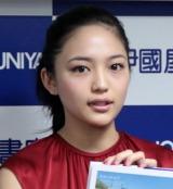 写真集発売記念イベントを行った川口春奈 (C)ORICON NewS inc.