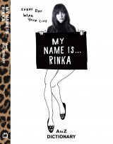梨花のライフスタイルブック『MY NAME IS...RINKA  A to Z DICTIONARY』(マガジンハウス)