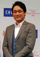 『DHCダイエットアワード2015 グランプリ大会』に出席した山里亮太 (C)ORICON NewS inc.