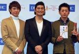 (左から)『DHCダイエットアワード2015 グランプリ大会』に出席したハイキングウォーキング・鈴木Q太郎と松田洋昌、男性部門グランプリ受賞者 (C)ORICON NewS inc.