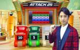 4月期からABC・テレビ朝日系『アタック25』で総合司会を務める谷原章介(※画像は合成です)(C)ABC