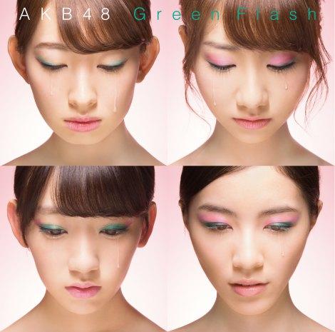 AKB48「Green Flash」初回盤Type-A(左上から時計回りに小嶋陽菜、柏木由紀、松井珠理奈、宮脇咲良)