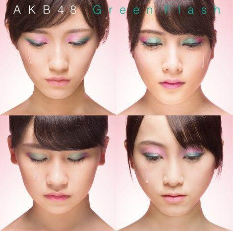AKB48「Green Flash」初回盤Type-H(左上から時計回りに渡辺麻友、入山杏奈、松井玲奈、小嶋真子)